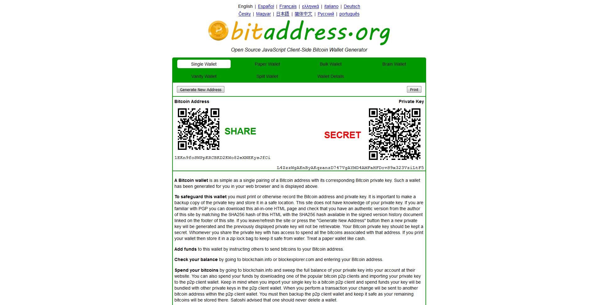 pojedynczy portfel bitcoin